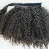 4B Curl - 12 inch